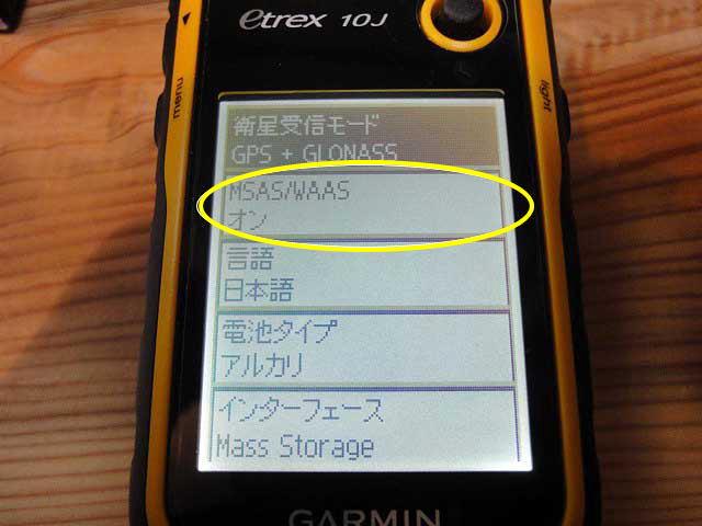911772bad9 創楽 GPS・GARMIN(ガーミン)etrex 新旧 比較検証(トラックデータ ...