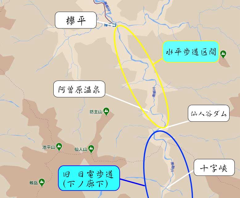 歩道 日電 【下ノ廊下】一ヶ月のみ通行できる旧日電歩道 Day.3